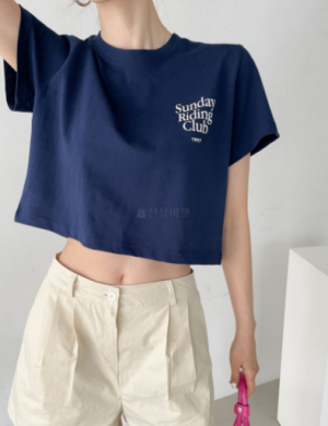 Sunday lettering crop t-shirt