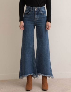 Taylor Distressed Bell Bottom Jeans
