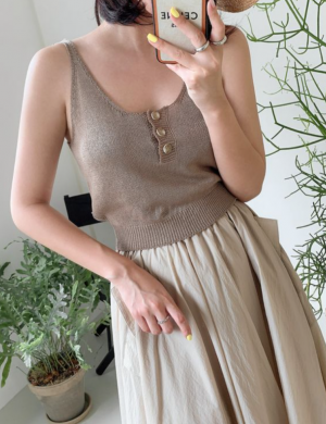 Cropped Knit Cami Top